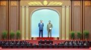 11日に行われた最高人民会議第14期第1回会議の初日(2019年4月12日付労働新聞)