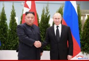 4月25日に会談した金正恩氏とプーチン氏(2019年4月26日付朝鮮中央通信)
