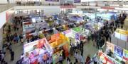 第22回平壌春季国際商品展(2019年5月21日付労働新聞)