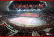 3日に開幕した大マスゲームと芸術公演「人民の国」(2019年6月4日付朝鮮中央通信)