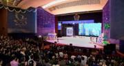 20日に開幕した第17回平壌国際映画祭(2019年9月20日付労働新聞)