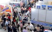 第15回平壌秋季国際商品展