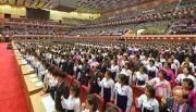 3日に行われた第14回全国教員大会(2019年9月4日付労働新聞)