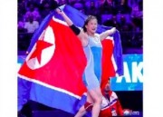 レスリング世界選手権で金メダルを獲得した北朝鮮女子フリースタイル53㎏級のパク・ヨンミ(2019年9月20日付朝鮮中央通信)