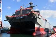 海上自衛隊の音響測定艦「あき」(海自提供)