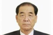 朴奉珠朝鮮労働党副委員長
