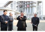 順天燐酸肥料工場の竣工式に参加した金正恩氏(2020年5月2日付朝鮮中央通信)