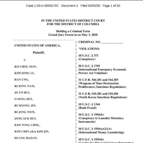 米司法省が28日に公開した起訴状