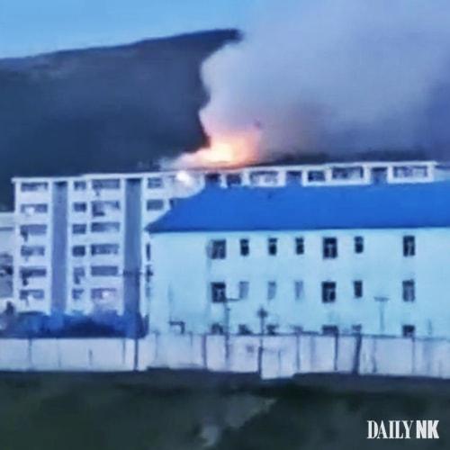 12日に両江道恵山市で発生したマンション火災(撮影:デイリーNK内部情報筋)