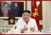 朝鮮労働党政務局会議(2020年8月6日付朝鮮中央通信より)