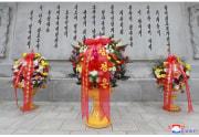 金正恩氏が中朝友誼塔に花かごを送った(2020年10月22日付朝鮮中央通信より)