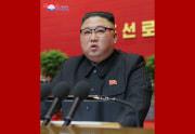 朝鮮労働党第8回大会閉会の辞を述べる金正恩氏(2021年1月13日付朝鮮中央通信)