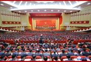 朝鮮労働党第8回大会(2021年1月6日付朝鮮中央通信より)