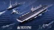 韓国型軽空母のイメージ(韓国海軍提供)