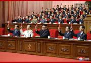 朝鮮労働党第8回大会第5日目会議(2021年1月10日付朝鮮中央通信より)