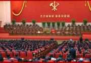 朝鮮労働党朝鮮労働党第8回大会4日会議(2021年1月9日付朝鮮中央通信より)第8回大会4日会議(2021年1月9日付朝鮮中央通信より