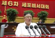 第6回党細胞書記大会で閉会の辞を述べた金正恩氏(2021年4月9日付朝鮮中央通信)