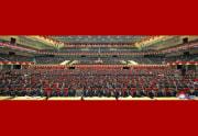 朝鮮労働党第6回細胞書記大会(2021年4月7日付朝鮮中央通信)