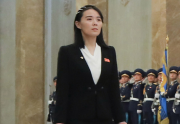 金与正氏(朝鮮中央通信)