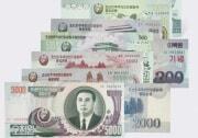 北朝鮮の紙幣(デイリーNK)