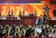 27日、第7回全国老兵大会で演説する金正恩氏(2021年7月28日付朝鮮中央通信)
