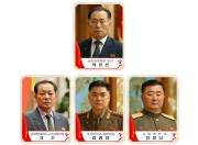 上段が朴正天氏。下段左から劉進、リム・グァンイル、張正男の各氏(2021年9月7日付労働新聞)